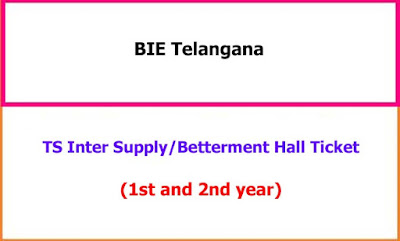 TS Inter Supplementary Exam Hall Tickets Download