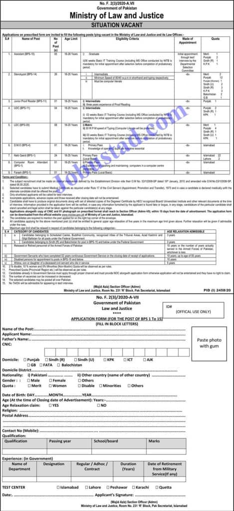 Jobs in Ministry of Law and Justice Govt of Pakistan Nov 2020