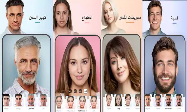 كلمات تغير معالم الوجه,تغير ملامح الوجه بقانون الجذب,الوجه,تغيير لون العينين,تغير ملامح الوجه بالبرمجة الايجابية,قراءة الوجوه وتحليل التعبيرات الوجهية,شدّ الوجه,تسمين الوجه ورفع الخدود,تغيير جذري,عضلات الوجه,تركيب الوجه,يوغا للوجه,نمو شعر الوجه,مساج الوجه ضد التجاعيد,تمارين للدهون في الوجه,مكياج نحت الوجه,للوجه,تمارين للوجه,محاربة تجاعيد الوجه,تمارين سرية لشد الوجه في أسبوع,قراءة الوجوه,شد_الوجه,تغير لون العينين,مثالي,تزوير,تغير لون العين بالعقل الباطن,الجمال والجذب