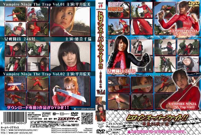 ZULN-04 Heroine Tremendous Combat Vol. 04.0