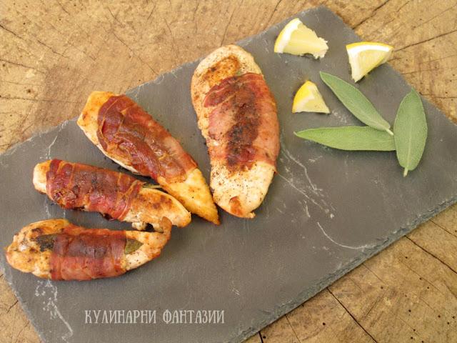 Пиле Салтимбока