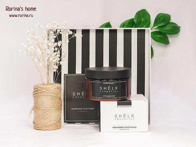 Бальзам-кондиционер SHELK Питательный для нормальных волос Nourishing Conditioner: отзывы