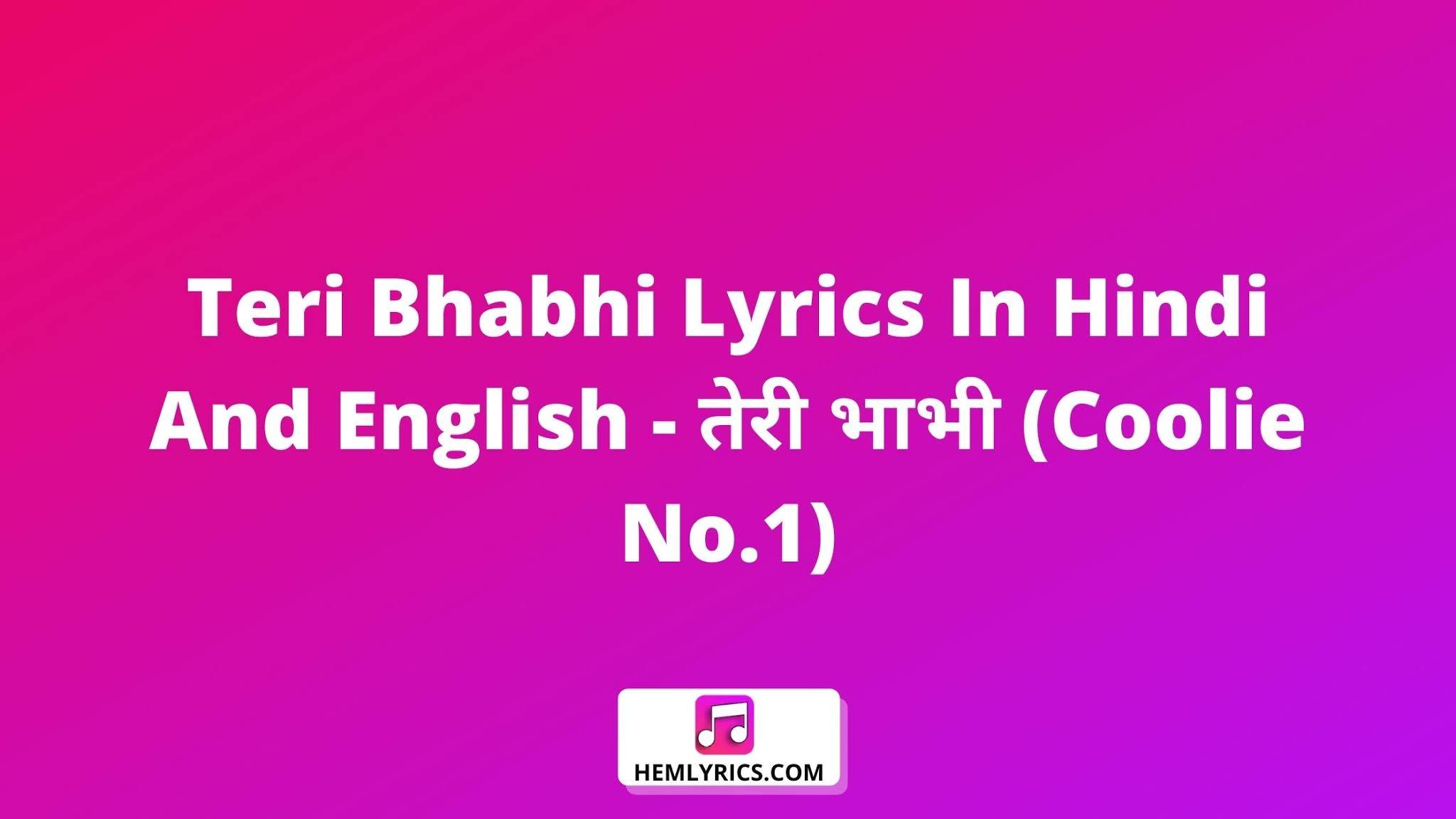 Teri Bhabhi Lyrics In Hindi And English - तेरी भाभी (Coolie No.1)