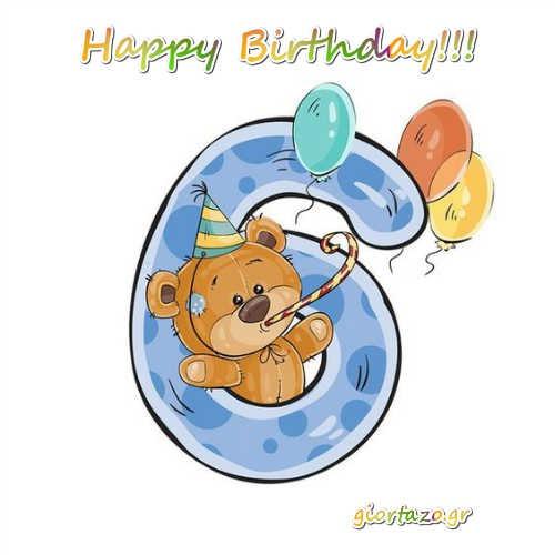 happy birthday cards for children giortazo.gr