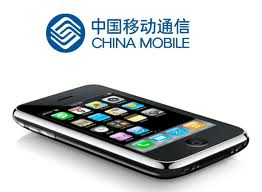 Mobile tecno: All China Mobiles Secret Codes For All