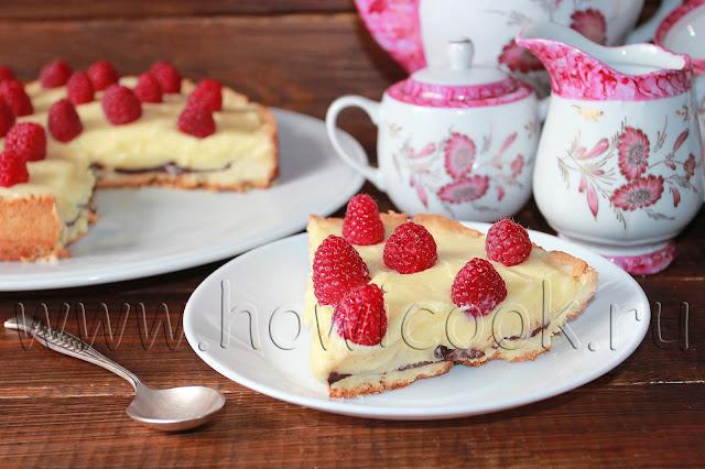 рецепт малинового тарта с заварным кремом с пошаговыми фото