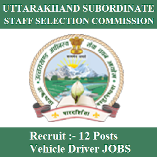 Uttarakhand Subordinate Service Selection Commission, UKSSSC, UK, Uttarakhand, 10th, Driver, freejobalert, Sarkari Naukri, Latest Jobs, uksssc logo