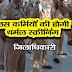 पुलिस स्टाफ की थर्मल स्क्रीनिंग व रेंडम सेंपलिंग की जायेगी#