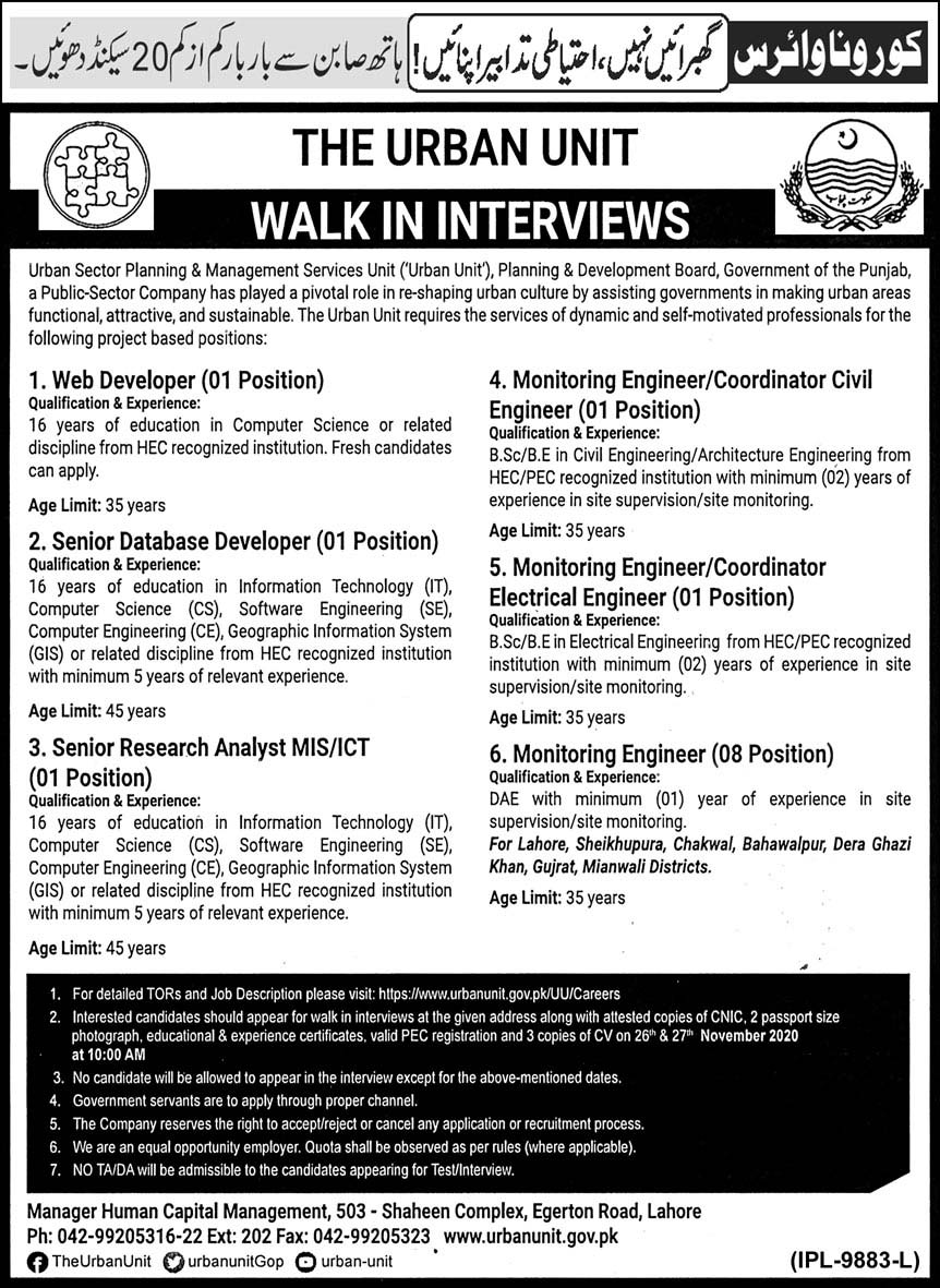 Urban Unit Lahore Govt Of Punjab Jobs