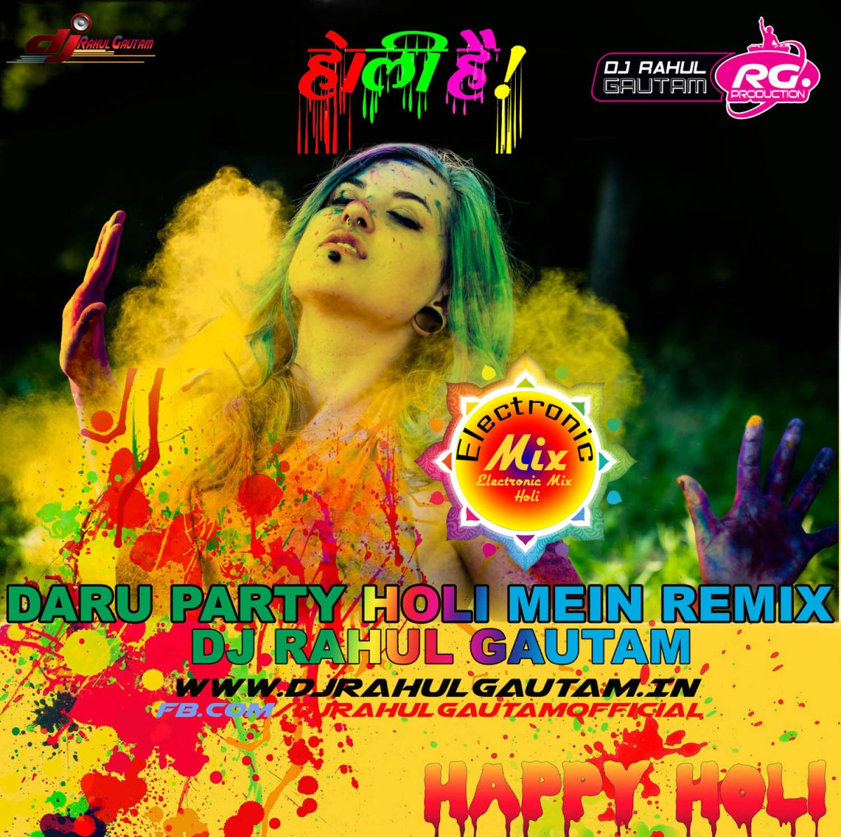 Download Song Daroo Party By Pagalworld: Daru Party Holi Mein BhojPuri Remix By Dj Rahul Gautam