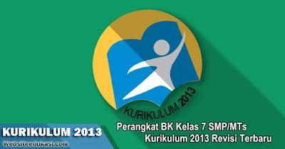Perangkat BK Kelas 7 SMP/MTs Kurikulum 2013 Revisi 2019