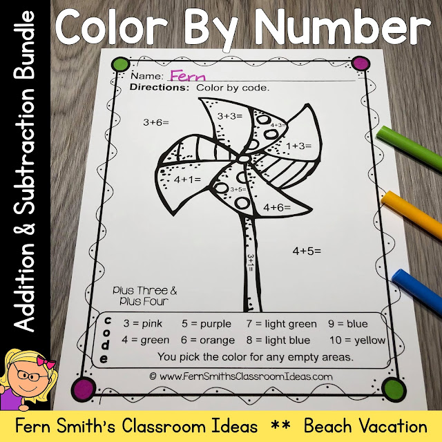 Click Here for the Color By Number Addition and Subtraction Beach Vacation Fun Printable Worksheets Resource