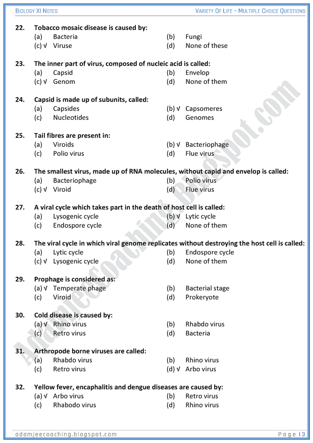 variety-of-life-mcqs-biology-11th