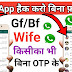 How to use Girlfriend WhatsApp in Hindi