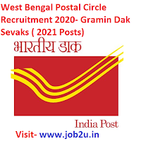 West Bengal Postal Circle Recruitment, Gramin Dak Sevaks