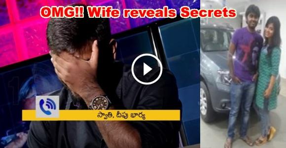Wife Reveals Total Secrets of her Husband in Live Show..!! Singer Deepu