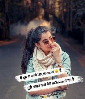 Attitude Shayari or status in Hindi 2020