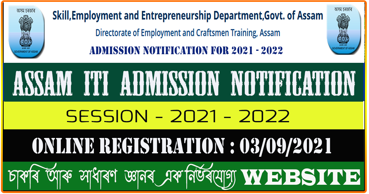 Assam ITI Admission Notice for 2021 - 22 Session