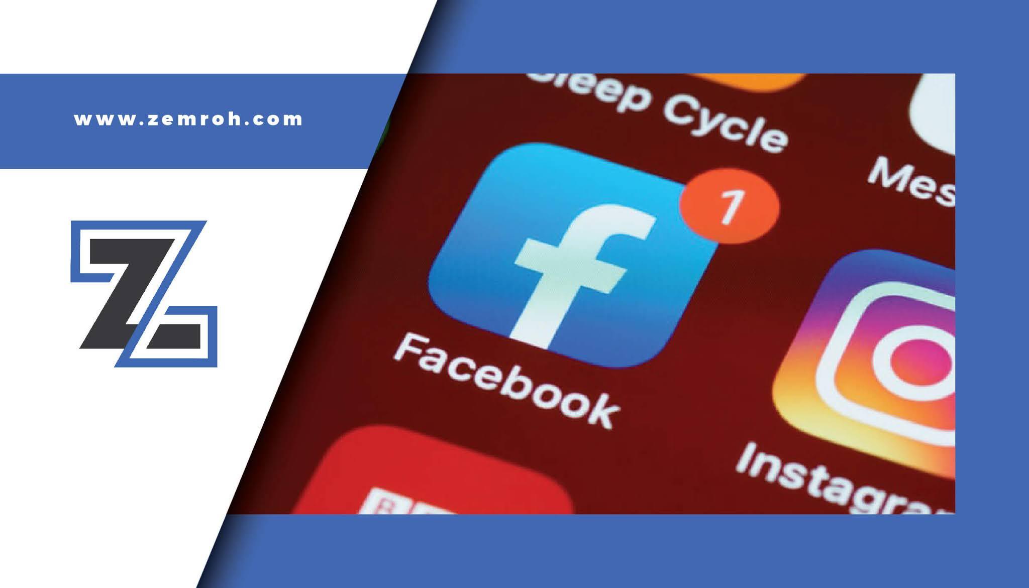 Google Adwords vs Facebook Ads, Mana yang lebih Efektif
