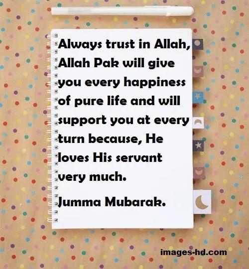 Always trust in Allah
