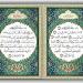 Perbedaan Tulisan Arab dan Tulisan Mushaf Alquran Rasm Usmani