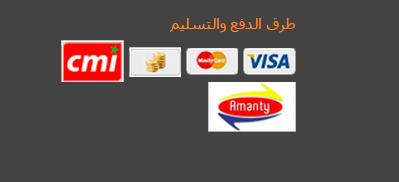 3ae8ac1be كما يمكنك الدفع بالبطاقة البنكية مسبقة الدفع وفي هذه الحالة يقوم موقع جوميا  Jumia بتخفيض 10% من ثمن منتجاتك .