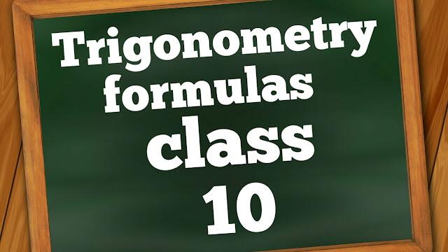 class 10 trigonometry formulas - त्रिकोणमिति फार्मूला pdf डाऊनलोड करे