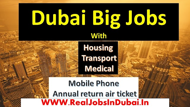 Jobs In UAE 2021