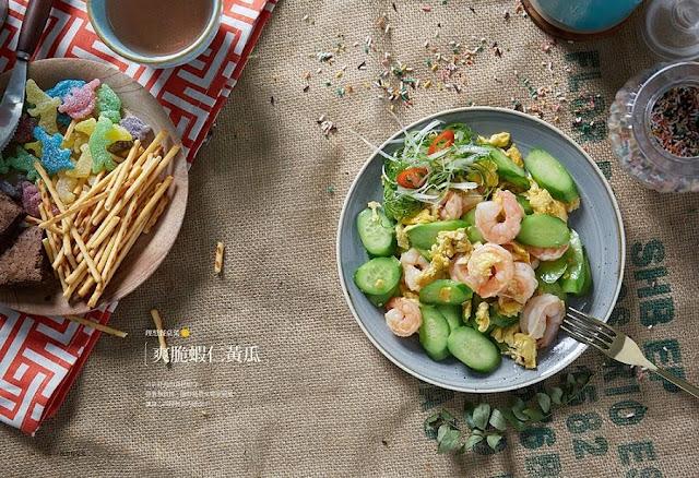 王君萍(亞歷媽)新書 食譜