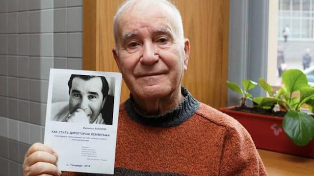 """От коронавируса умер экс-директор """"Ленфильма"""" Виталий Аксенов"""