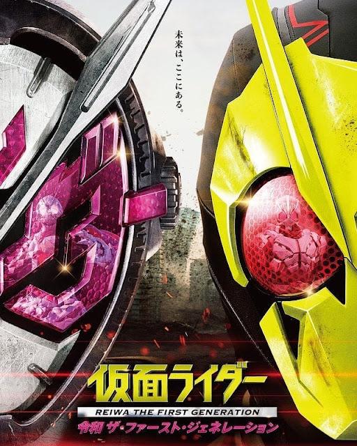 Kamen Rider Reiwa: The First Generation Official Poster & Trailer