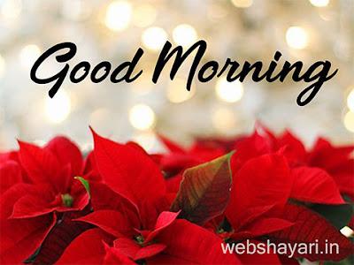good morning wallpaper good morning phot  images