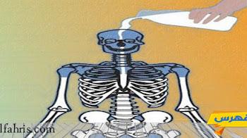 فوائد الكالسيوم لجسم الإنسان الرهيبة