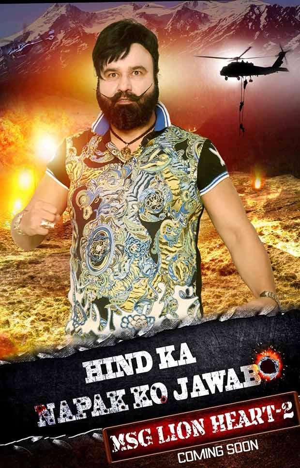 Hind Ka Napak Ko Jawab - MSG Lion Heart 2