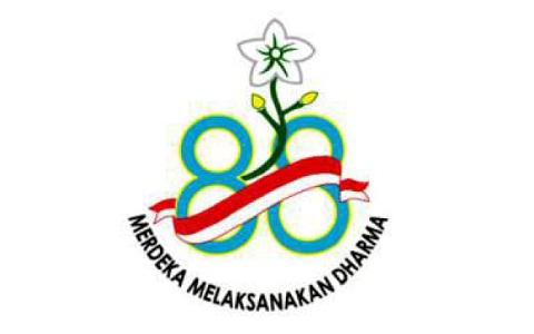 Logo, Tema, Subtema dan Slogan Peringatan Hari Ibu Ke-88 Tahun 2016