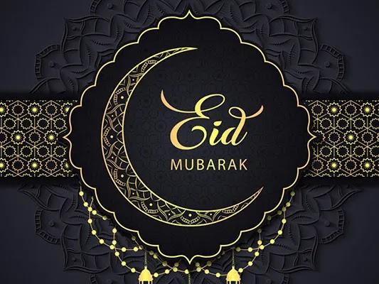 Eid Greetings 2021