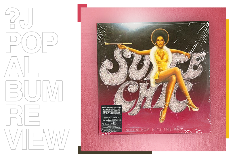 Album Review: Suite Chic (Namie Amuro) - When Pop Hits the Fan | Random J Pop