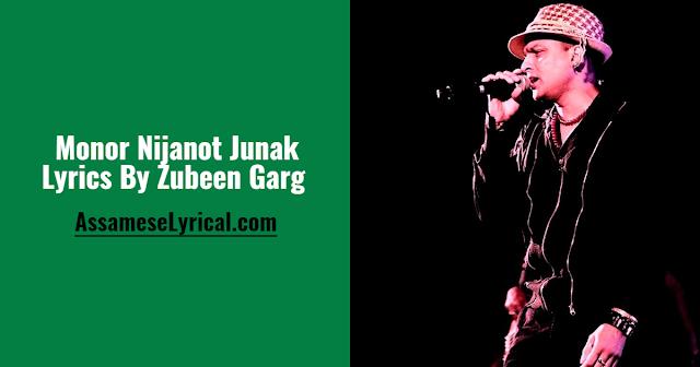 Monor Nijanot Junak Lyrics