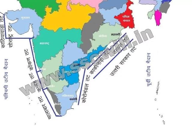 भारत के प्रमुख बंदरगाह - Bharat ke Bandargah in Hindi