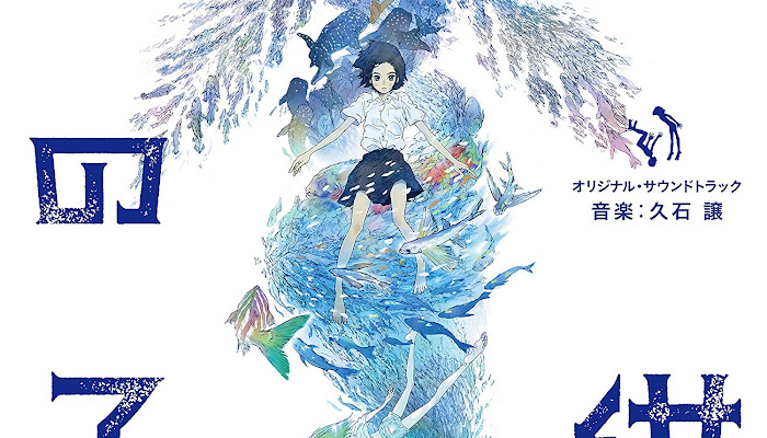 [Download] Children of the Sea Original Soundtrack / Joe Hisaishi