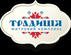 """Жилой комплекс """"Традиция"""" позняки"""