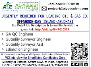 Oil & Gas Company in Offshore Das Island Abu Dhabi text image