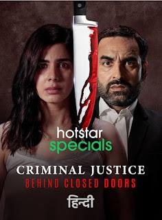 Criminal Justice Web Series Seasons 2 720p 480p HD Download