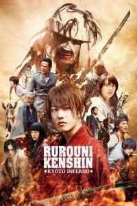 Ruroni Kenshin: Kyôto taika-hen (2014)
