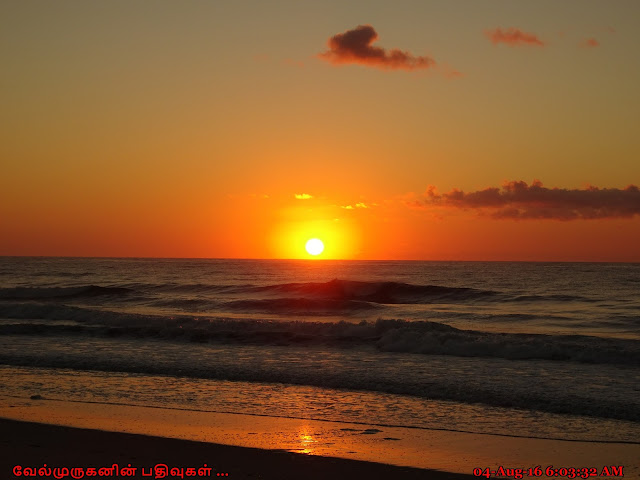 Sunrise View Belmar Beach