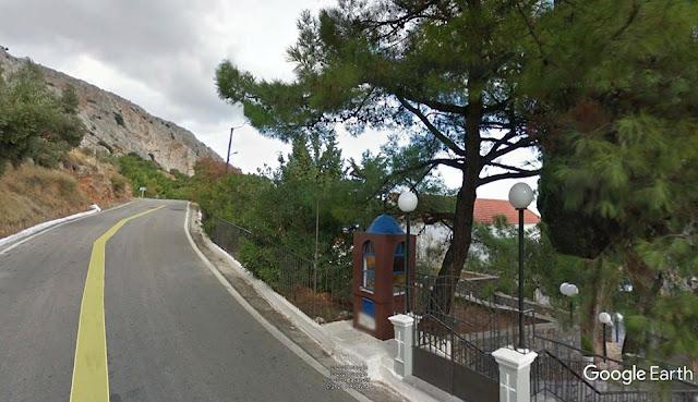 [Ελλάδα]ΜΑΤ στη Χίο …Αιρετοί και πολίτες αντιδρούν στη δημιουργία της μεγαλύτερης  φυλακή ψυχών στην Ευρώπη…