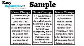 Sample name change