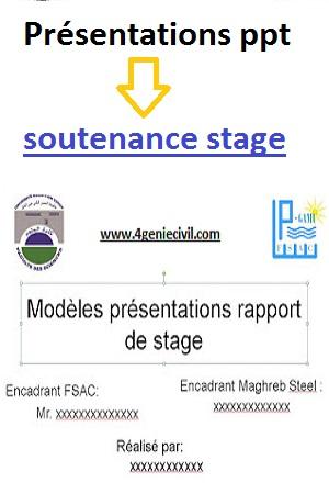 modèles powerpoint soutenance rapport de stage