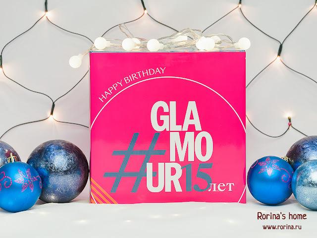 Адвент-календарь GlamBox: отзывы