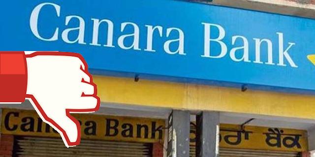 CANARA BANK: सेवा में कमी का दोषी, उपभोक्ता फोरम ने जुर्माना ठोका